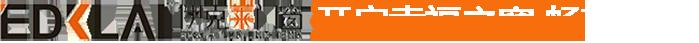 万博manbetx下载手机客户端-网页版 - 北京伊克莱万博manbetx下载手机客户端科技有限公司