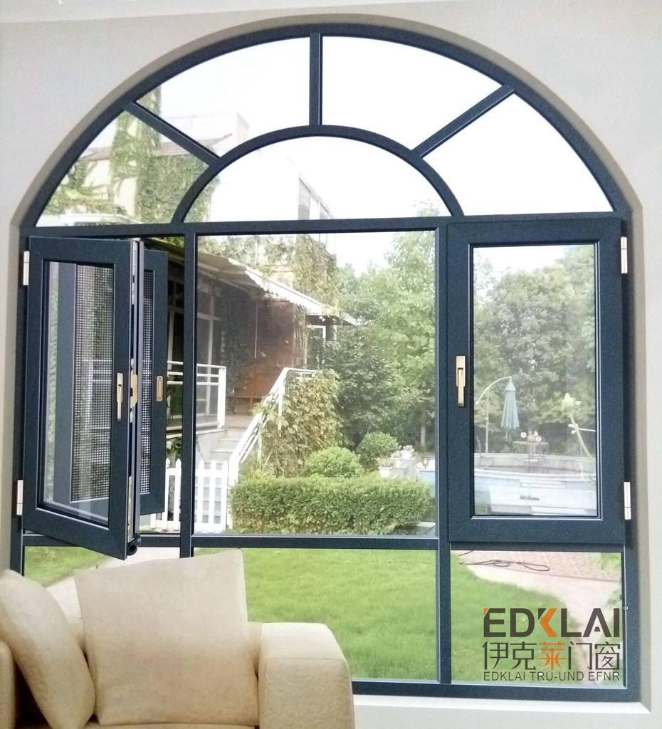 140系列窗纱一体圆弧窗