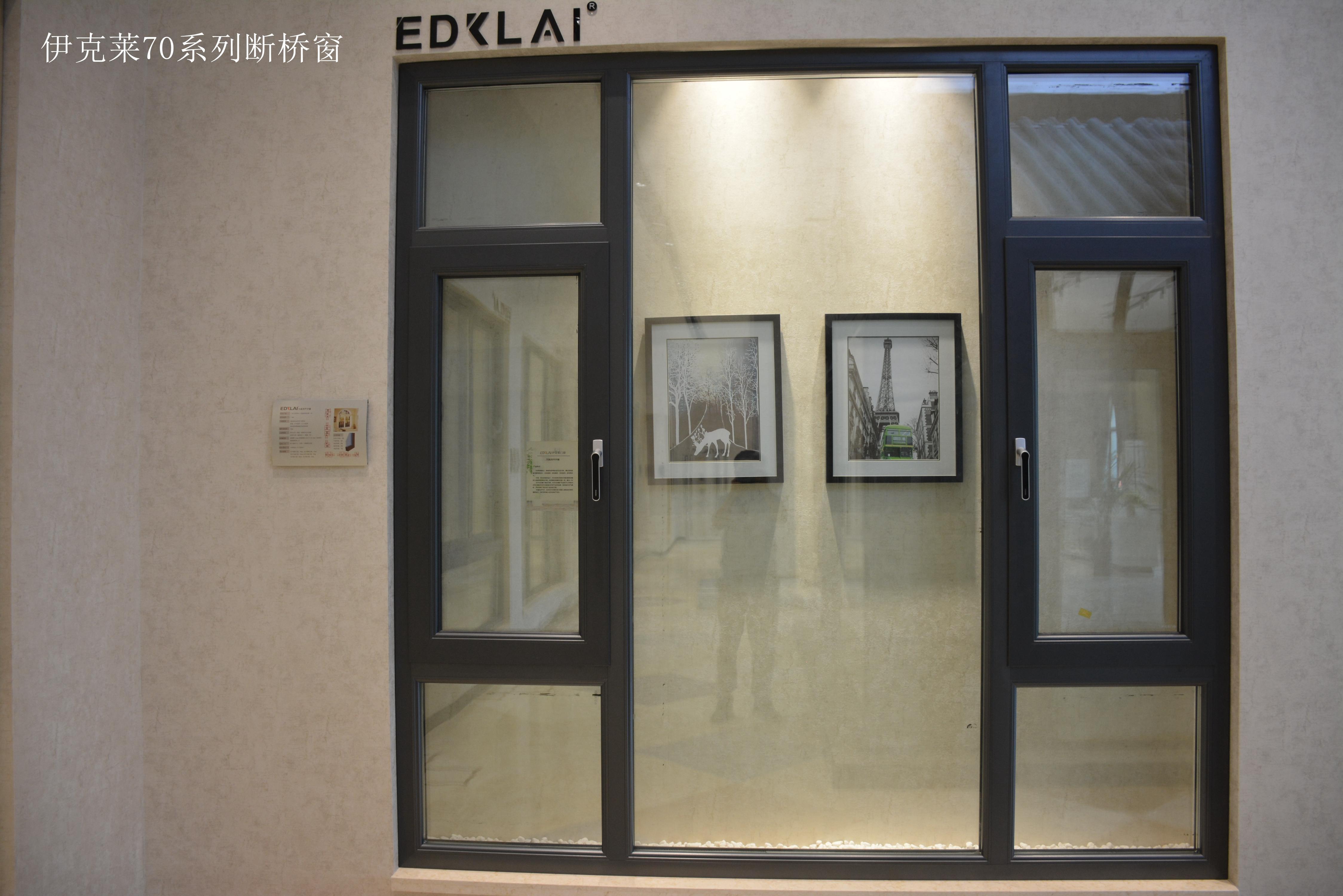 伊易胜博官网平台70系列窗