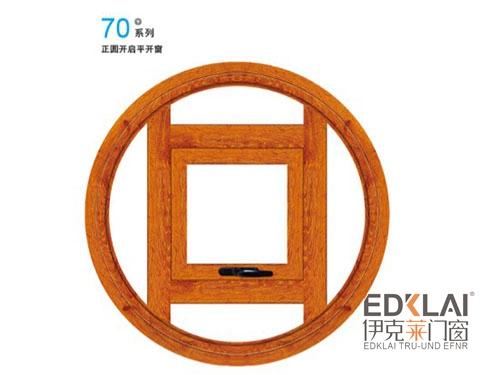 60系列异形窗